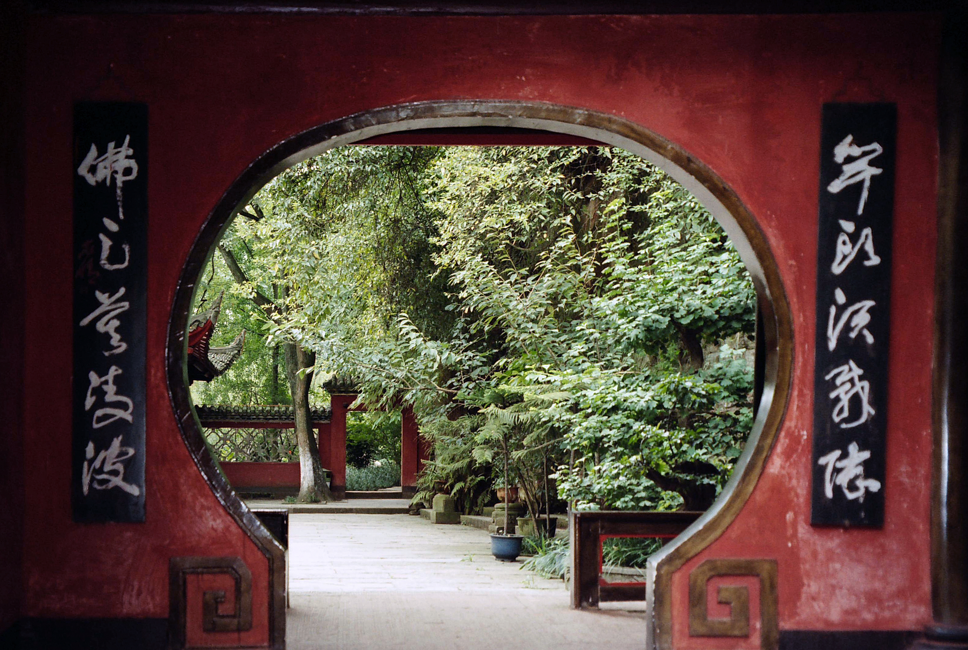 doorway, Leshan China.jpg